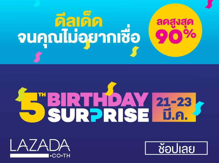 Lazada Birthday Sale 2017