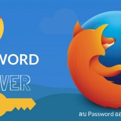 PASSWORD-REMOVER-Browser