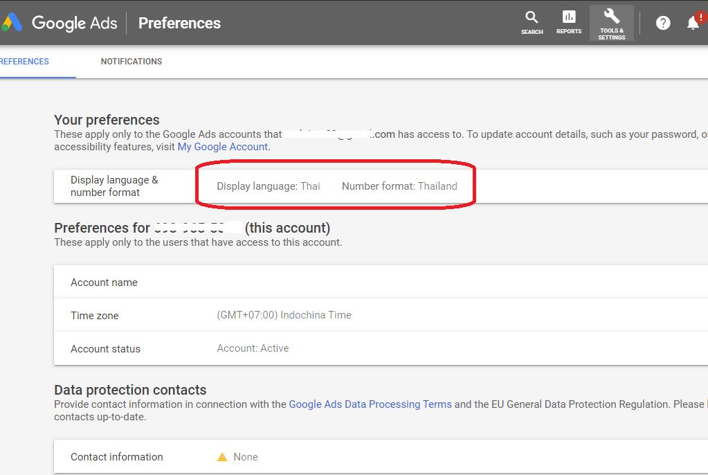 เปลี่ยนภาษาไทย Google Ads-1